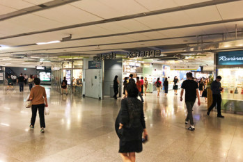 Esplanade MRT