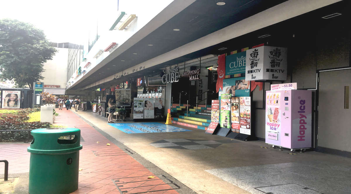 Bugis Cube Level 1 Roadshow Space