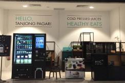 Tanjong Pagar Centre retail shop