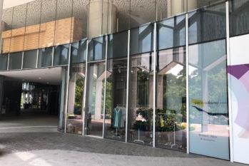 Duo-Galleria