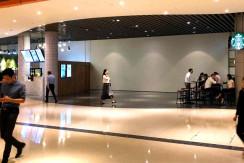 MBLM Atrium