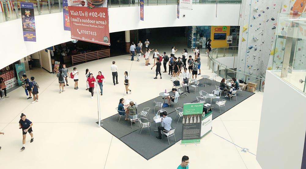 Kallang Wave Mall – Atrium B