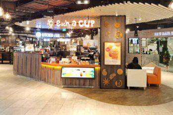Centrepoint-retail-kiosk