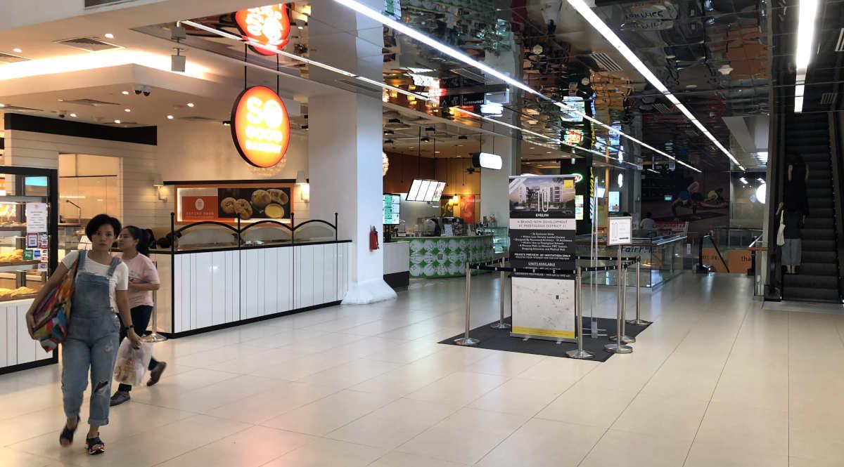 100AM – L1 Atrium Space