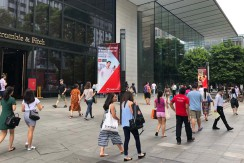 Event space at Orchard Road