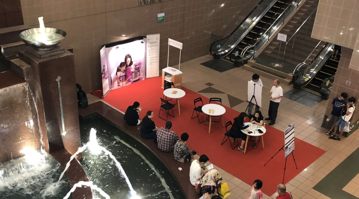Ngee Ann City – B2 Event Space