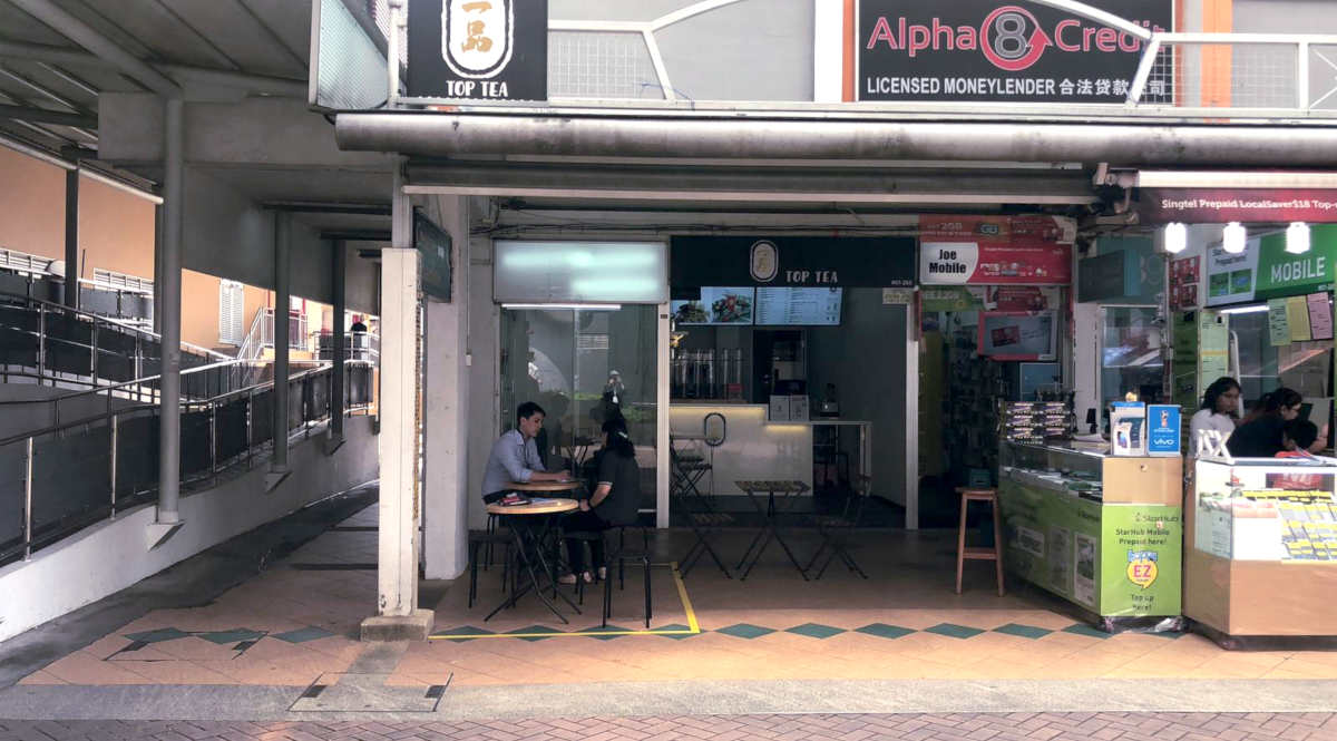 Clementi Central – HDB Shop Unit