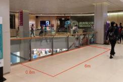 Bedok_mall_Level1_eventspace