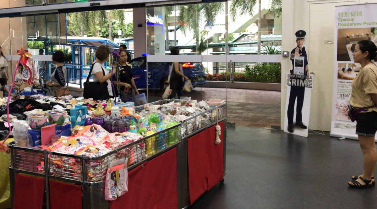 Punggol Plaza – L1 Event Space Near Main Entrance