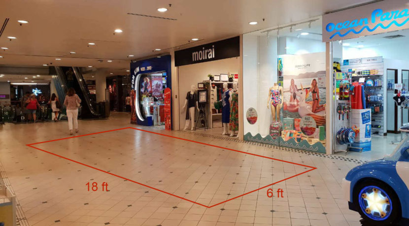 Tanglin-mall-L1-eventspace