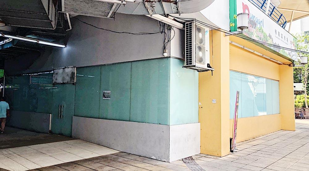 Punggol Plaza B1 Shop unit